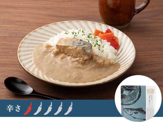 ねり胡麻と鯖のカレー