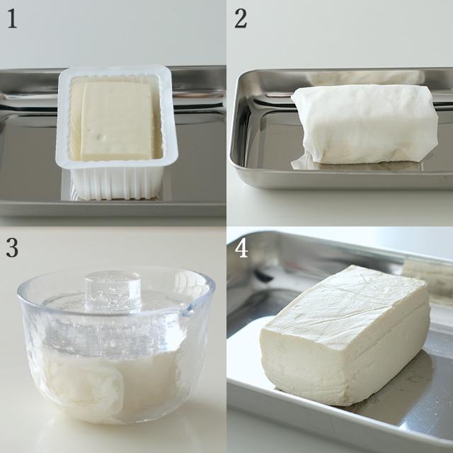 豆腐の水切りにも便利です