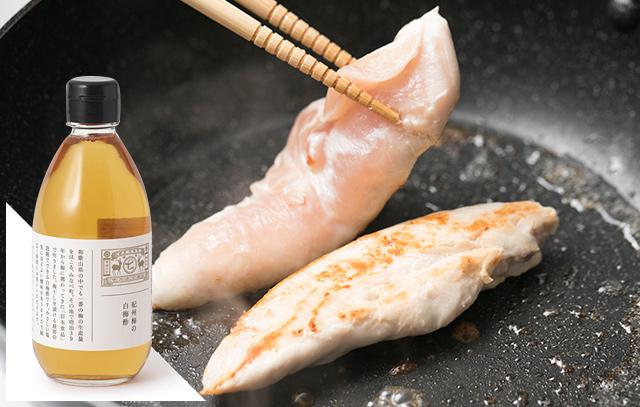 紀州梅の白梅酢