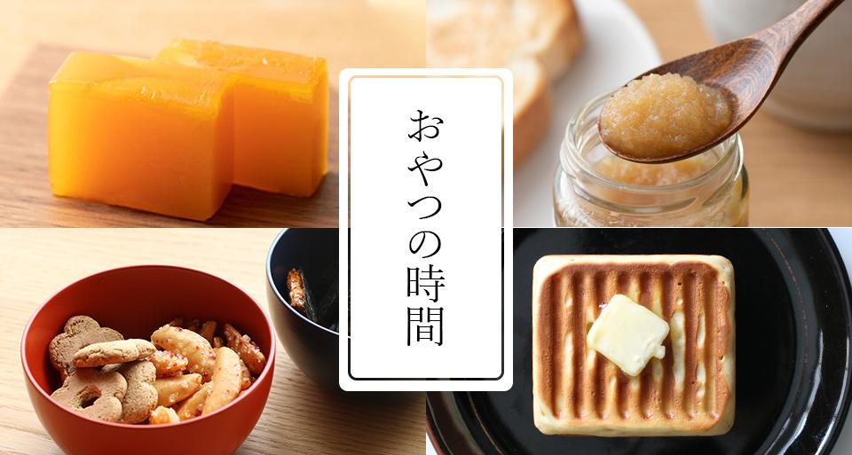 日本の精油特集
