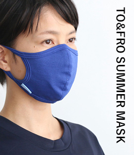 TO&FRO SUMMER MASK