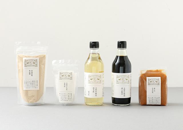 中川政七商店の調味料