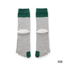 綿の5本指靴下