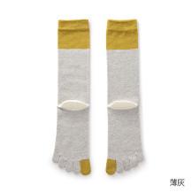 綿の5本指靴下 メンズ