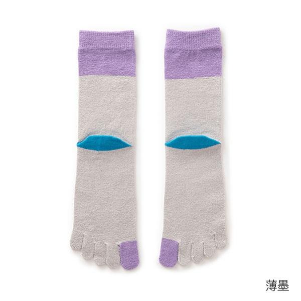 綿麻5本指靴下