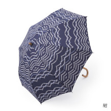 晴雨兼用折畳み日傘 さざ波