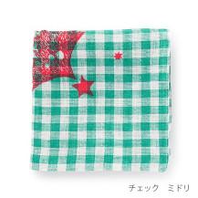 【刺繍サービス付き】motta002 ツリー