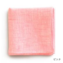 【刺繍サービス付き】motta012