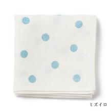 【刺繍サービス付き】motta016