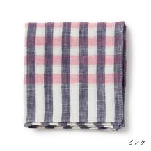 【刺繍サービス付き】motta020