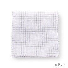 【刺繍サービス付き】motta039