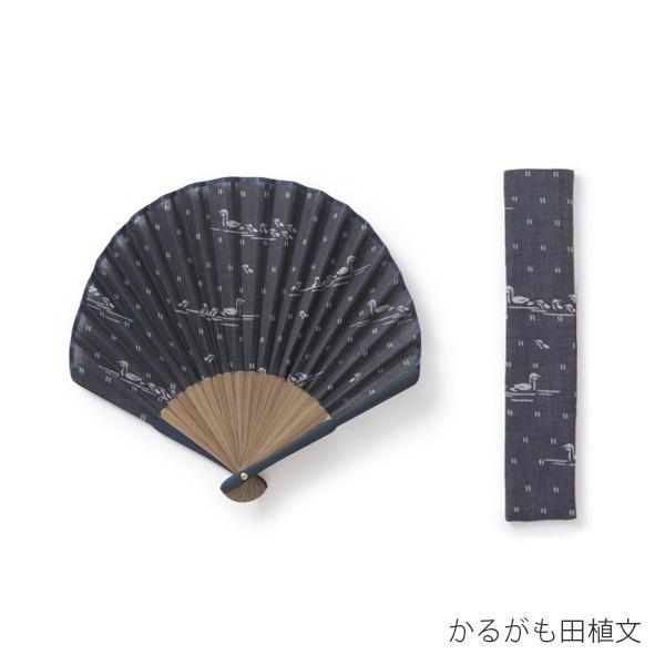扇子ホタテ形 夏の小紋