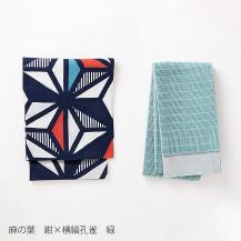 ワンピースのように着られる浴衣・きものやまと 麻半幅帯 セット