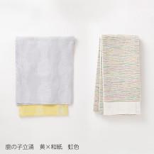 鹿の子立涌 黄×和紙 虹色