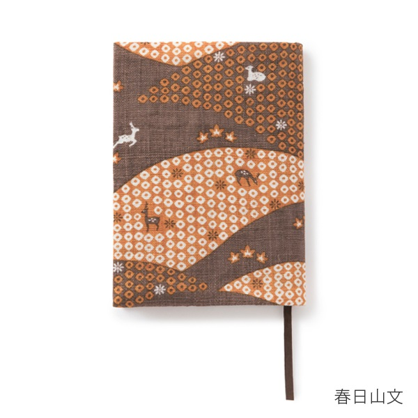 ブックカバー 秋の小紋【会員限定蔵出市対象商品】