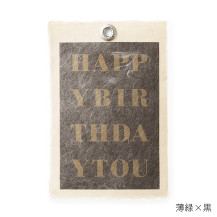 PAPER VALLEY gift paper HAPPY BIRTHDAY