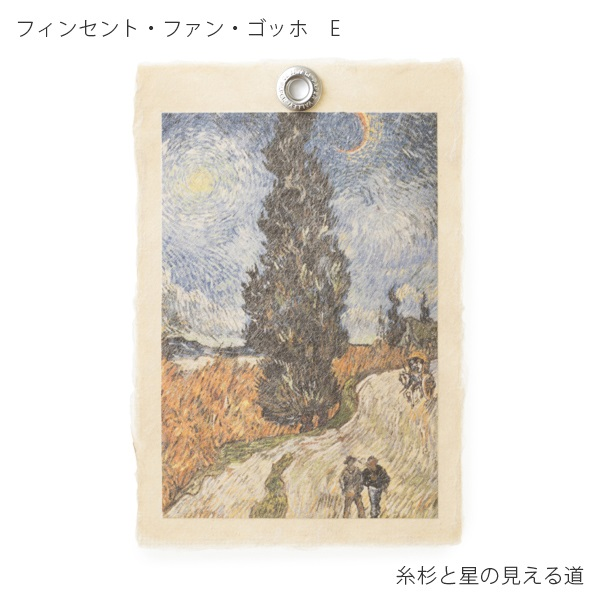 PAPER VALLEY gift paper 絵画