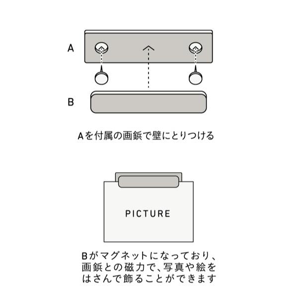 大成紙器製作所 PICTURE BAR L