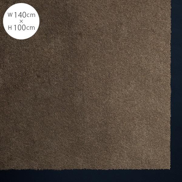 COURT LOCAL WOOLEN ウールラグ 四角 140×100cm