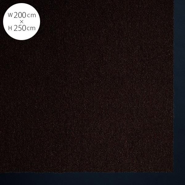 COURT LOCAL WOOLEN ウールラグ 四角 200×250cm【ノベルティ対象外】