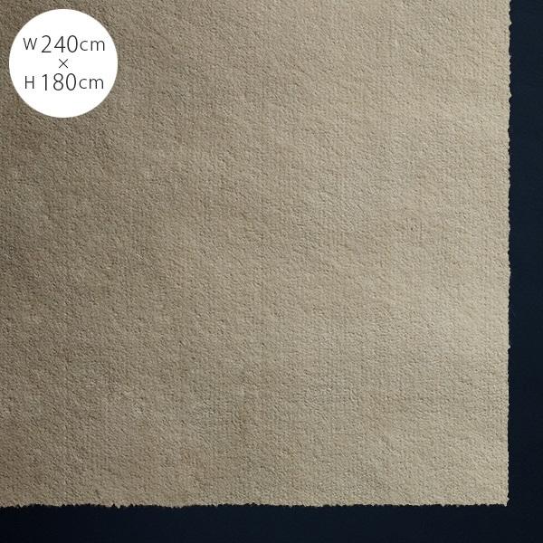 COURT LOCAL WOOLEN ウールラグ 四角 240×180cm【ノベルティ対象外】