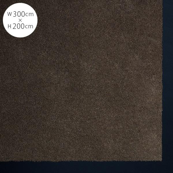 COURT LOCAL WOOLEN ウールラグ 四角 300×200cm