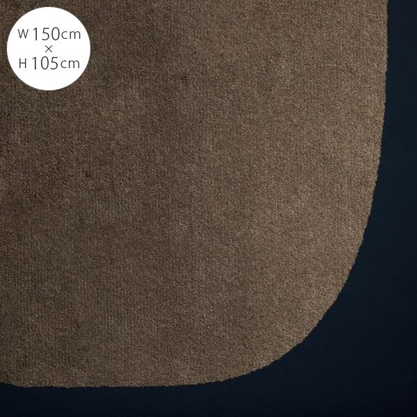 COURT LOCAL WOOLEN ウールラグ 楕円 150×105cm