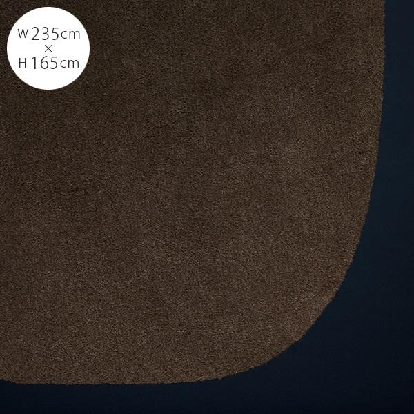 COURT LOCAL WOOLEN ウールラグ 楕円 235×165cm