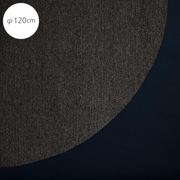 COURT LOCAL WOOLEN ウールラグ 正円 φ120cm