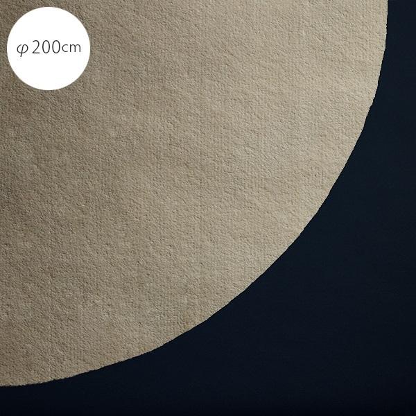 COURT LOCAL WOOLEN ウールラグ 正円 φ200cm