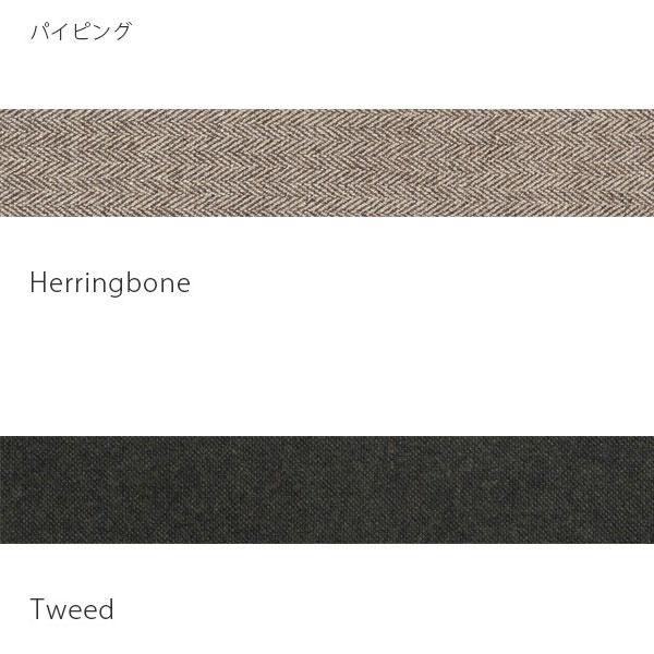 COURT COLLEGE ウールラグ 180×300cm【ノベルティ対象外】