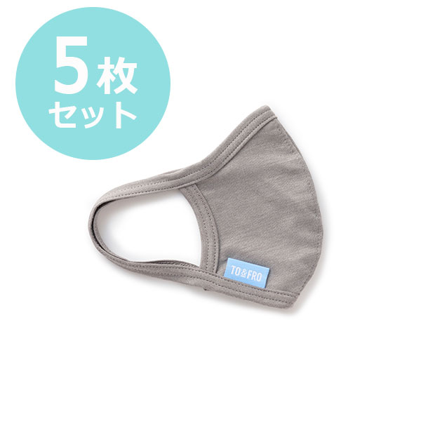 【WEB限定】【5枚セット メール便発送商品】TO&FRO ALL seasons COOL MASK-KIDS- XS