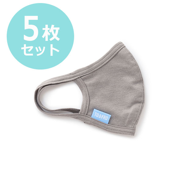 【WEB限定】【5枚セット メール便発送商品】TO&FRO ALL seasons COOL MASK-KIDS- S