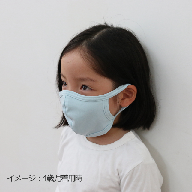 【WEB限定】TO&FRO ALL seasons COOL MASK-KIDS- S
