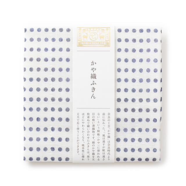 かや織ふきん 豆紋