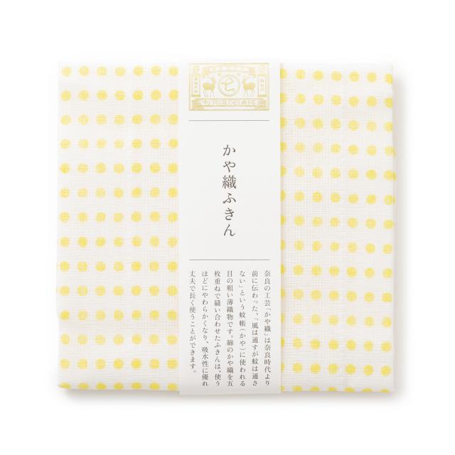 豆紋ふきん