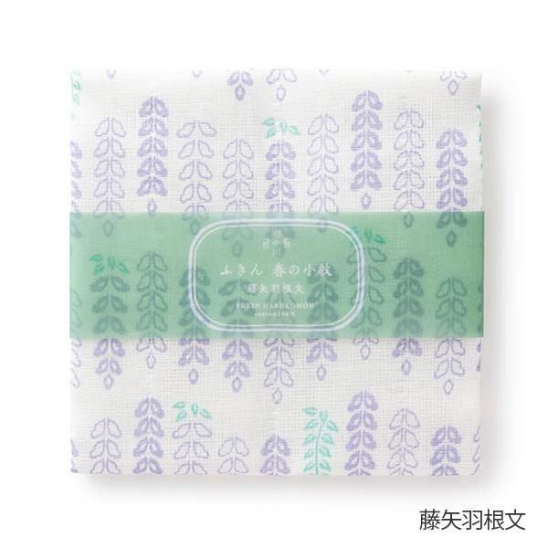 ふきん 春の小紋