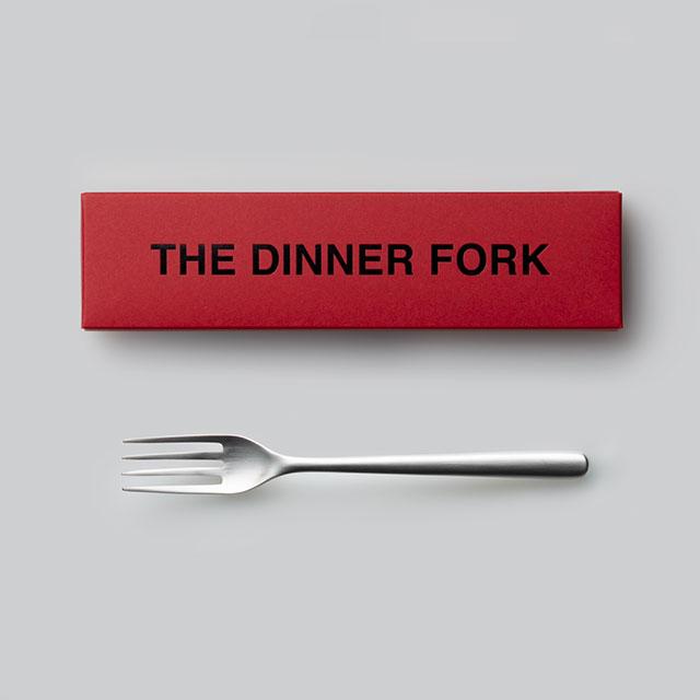 THE DINNER FORK Gift box
