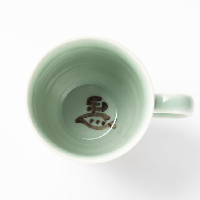 大堀相馬焼 松永窯 馬九行久(うまくいく) マグカップ
