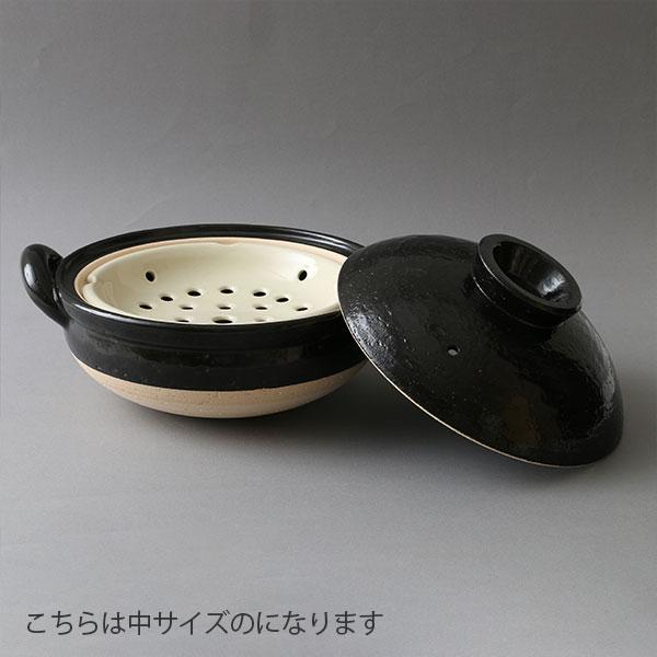長谷園 ヘルシー蒸し鍋 小