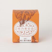 堀内果実園 (箱)柿の葉茶/焙じ柿の葉茶 ティーバッグ
