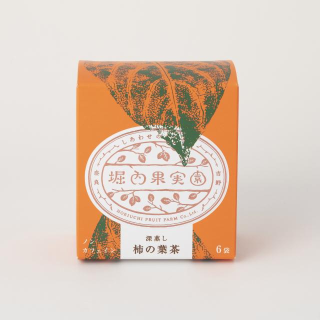 堀内果実園 柿の葉茶 ティーバッグ 箱入り