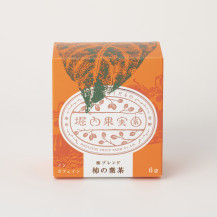 堀内果実園 (箱)レモンブレンド柿の葉茶/柿ブレンド柿の葉茶 ティーバッグ