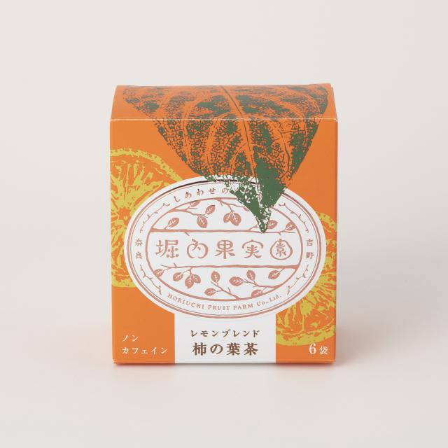 堀内果実園 ブレンド柿の葉茶 ティーバッグ 箱入り