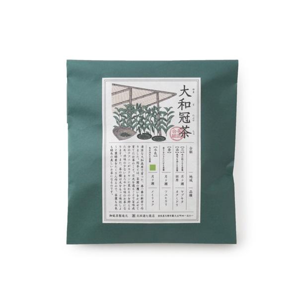 北田源七商店 大和冠茶/大和露地/源作焙