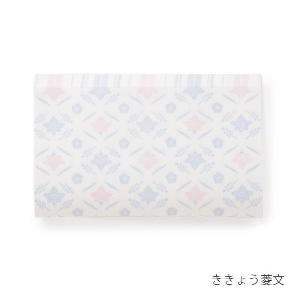 懐紙 秋の小紋