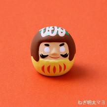 224 ねぎ明太マヨ
