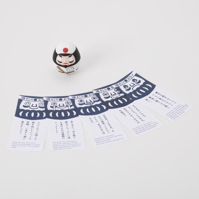 スポーツだるまみくじ(25個箱入り 送料無料)