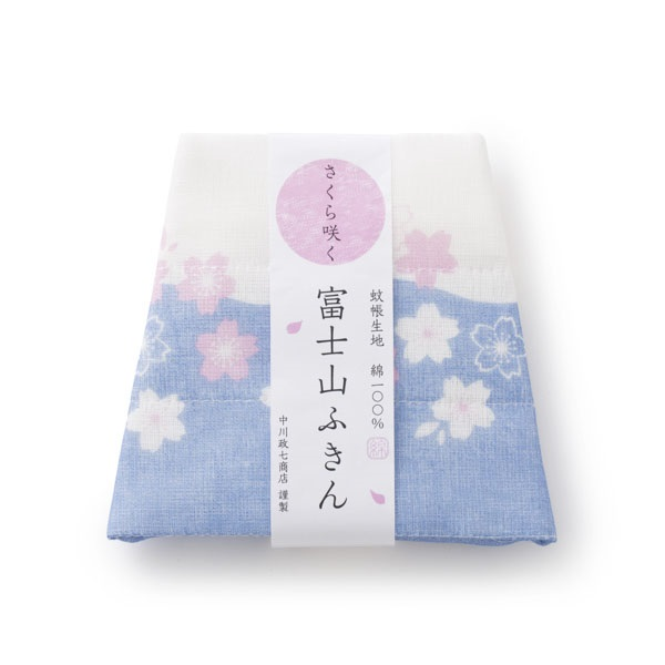 さくら咲く富士山ふきん・ふきん 春の小紋 吉野山文・花ふきん 初桜