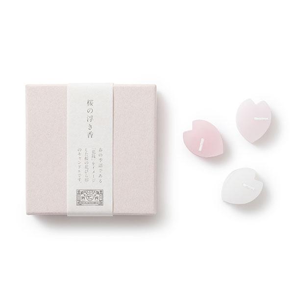 桜の浮き香 花筏・桜のお風呂・蚊帳たおる ならい小紋 花角通し紋